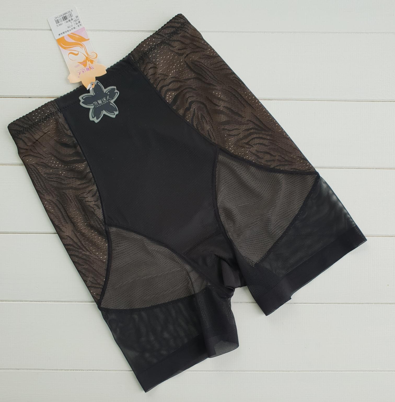 Купить женское нижнее белье, купальник или пижаму